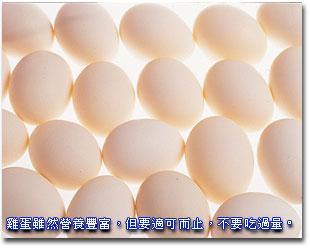 bb-growth-991104b01.jpg (19454 bytes)