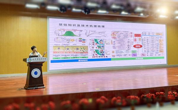 無限極健康食品研發高級工程師朱穎博士分享