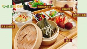 端午吃粽身體負擔大? 營養師教「5準則」健康吃
