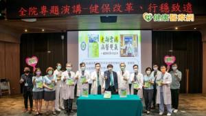 健保改革數位化 李伯璋署長談病醫如何走向雙贏