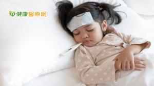 寶寶發燒了要掛急診、吃退燒藥嗎?