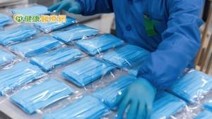 【新冠肺炎報導】雙鋼印口罩有3種樣式!