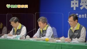 【新冠肺炎報導】新增1例法國境外移入