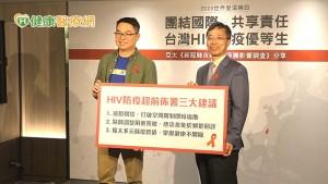 世界愛滋病日 台灣領先亞太在新冠肺炎下仍獲「HIV防疫」佳績
