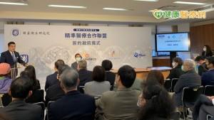 產官學攜手共構合作聯盟 帶領台灣邁向癌症精準醫療