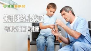 陳時中獻聲教孩子刷牙! 快檢視你有刷乾淨嗎?