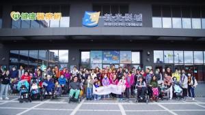 帶罕病兒童遊Xpark 台灣費森尤斯卡比公司傳遞愛