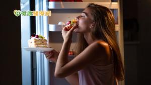 深夜進食對身體有什麼影響? 肥胖、消化不良與睡眠差